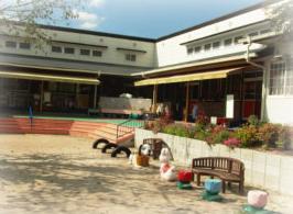 愛泉保育園